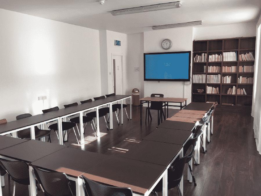 Atlas-Language-School-Library